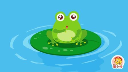 猫小帅故事青蛙王子