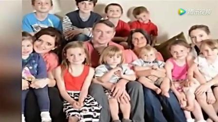奇闻 夫妇生育16个孩子将继续生育