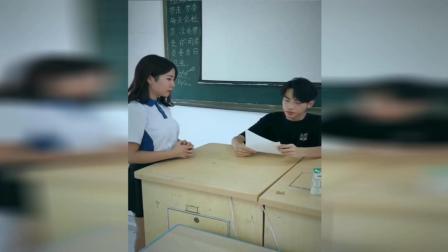 美女同学作文写得老师都看不懂了, 老师却这么说