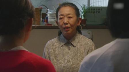 加穗子虚心请教家人问题,母亲出来城堡再次变成这样子