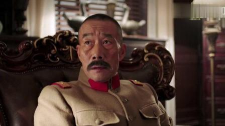 《少帅》郭茂宸欲叛变, 张作霖连夜召见张学良, 谈第三军团掌控