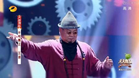 这是一个灵活的胖子, 王迪机械舞卖萌PK功夫熊猫!
