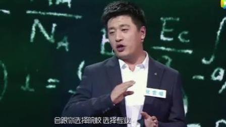 张雪峰高质量视频: 人生其实就是这样, 表面一切都是偶然! 偶遇人生导师