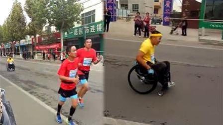 加油!残疾大叔参加马拉松
