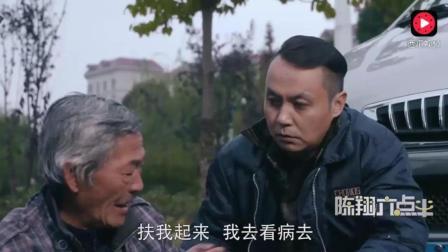 陈翔六点半: 茅台看透了社会世态炎凉, 做傻事