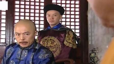 纪晓岚对出一个下联让和珅追着他打, 看一遍笑三次, 太逗了
