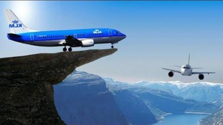 世界上最危险的6大机场  中国上榜排名第六  号称悬崖边上的机场