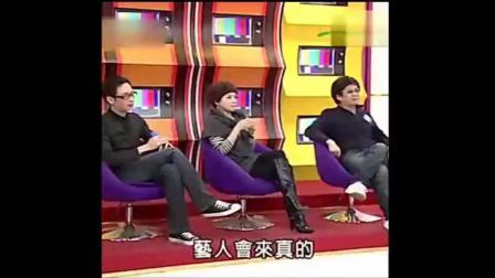 早年台湾女艺人迟到还耍大牌, 现场主持人和嘉宾愤然离场