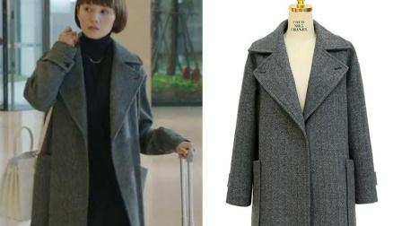 前半生唐晶同款羊毛呢子大衣, 大牌氣場, 穿出好形象
