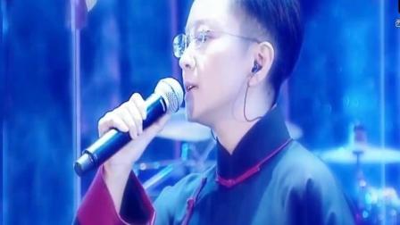 京剧老生王珮瑜跨界合唱《凉凉》, 瑜老板一开口, 原唱都鼓掌