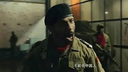 战狼2红巾军不敢杀中国人, 原来不是虚构, 来看亲历者怎么说