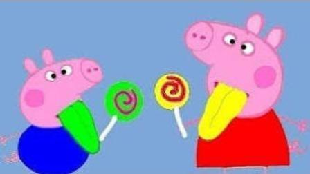 小猪佩奇第6季中文版奇 玩具3