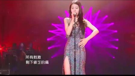 张碧晨一曲《红玫瑰》, 一身晚礼服, 太美了