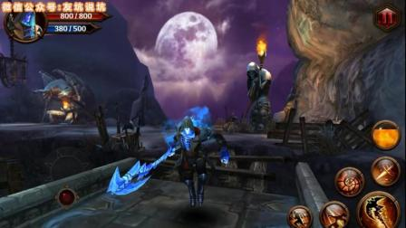 友坑: 暴力美學! 《魂之刃》RPG手游, 比暗黑破壞神還刺激!