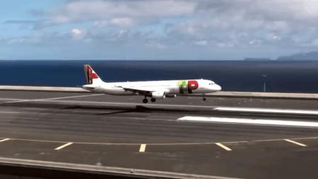 世界上最危险的机场! 飞行员不敢飞  日本设计的最搞笑!