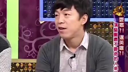 黄渤参加台湾综艺节目被主持人嘲讽说丑, 黄渤忍住没发火用妙语说得主持人无地自容!