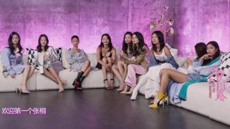 9位秘密美女超模坐沙发上, 只能看到一排白白的