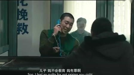 《解救吾相册》里的先生,王千源盖过了刘德华视频56演技图片