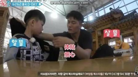 《豪杰春香》男主在熙带儿子上韩国新综艺变成儿子傻瓜, 原来童年男神儿子都那么大了