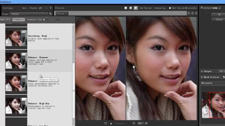 photoshop CC视频教程: Portraiture - 快速磨皮, 小白必备