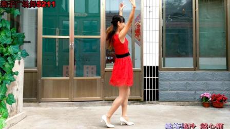 点击观看《燕子广场舞5211《我是否也在你心中》好听又好看》