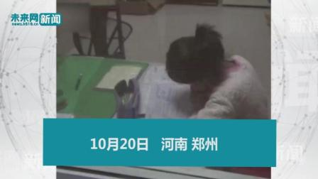 女孩迷路边哭边写作业