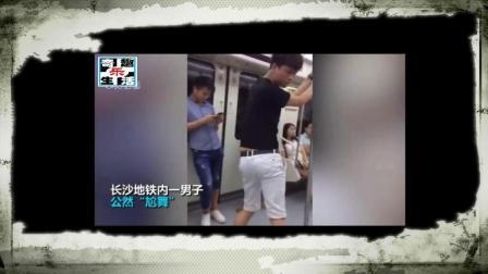 男子地铁内自嗨跳起钢管舞, 扭腰撒胯搔首弄姿