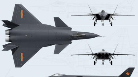 """对地攻击一样强大, 歼-20将充当""""踹门""""角色!"""