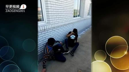 搞笑视频: 猪队友去入室盗窃, 直接把同伴绊倒