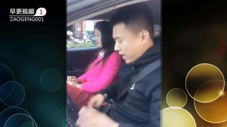 搞笑视频: 滴滴打车遇到新手开车