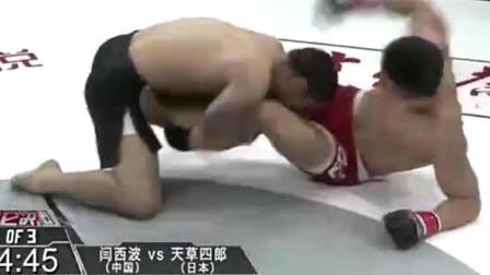 日本的格斗拳手看起来是很猖狂的哦, 但中国武术