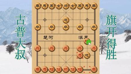 中国象棋实战: 学会这几招, 百战百胜, 不信可以