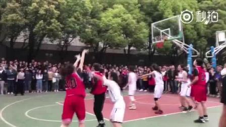高校女子篮球赛三分对飙, 精彩程度不亚于职业联