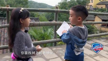 山鸡哥陈小春的儿子好可爱, 帮助小妹妹, 萌萌哒