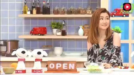 【搞笑视频】把女朋友比喻成什么食物? 看鹿晗是