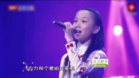 九岁的小女孩这音乐天赋了得, 一开口全场惊讶