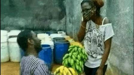 香蕉求婚 还感动成这样 搞笑视频 笑死人不偿命