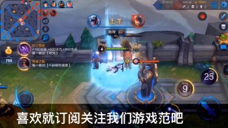 王者荣耀露娜一个会玩漂移的英雄游戏范搞笑视