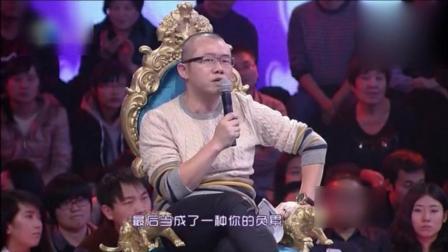 涂磊怒骂出轨男 汪涵喜欢邓超! 还涂口红了啊!
