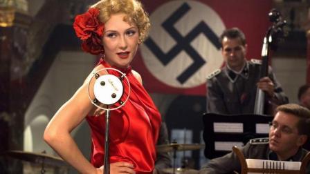 真实改编, 二战期间纳粹德国是怎样对待女的, 看完心碎压抑难受