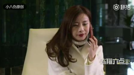 陈翔六点半: 虚荣女子为了环游世界, 不惜让男友