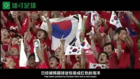 4分钟揭秘02世界杯最黑一场, 韩国队你还要脸吗
