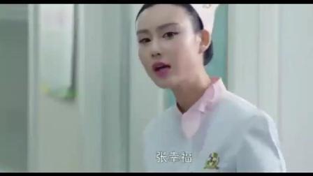 美女去医院看病没想到医生是前男友, 还要求宽衣