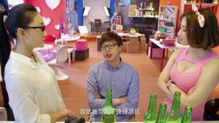《废柴兄弟》冯小白在宾馆给美女拍写真, 还被讹