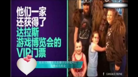美国大妈带面具直播15分钟成网红 拳坛传奇阿里