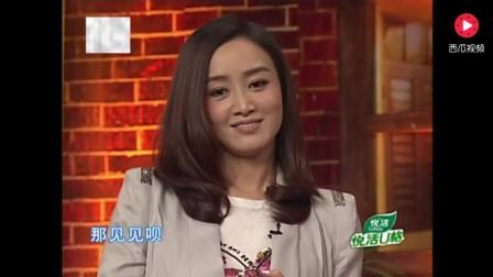 岳云鹏与美女相亲, 全程高能, 又贱又搞笑