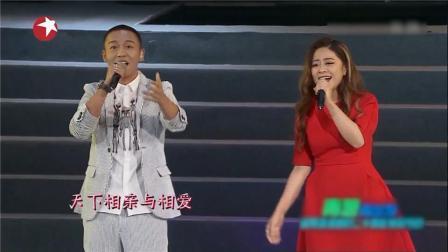 好听!丁于与杨粤莎合唱经典歌曲《相亲相爱》