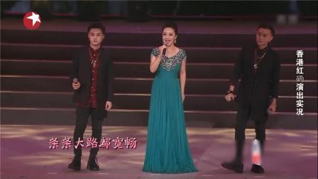 周璇与Boom2献唱经典老歌《我的祖国》,开口都是