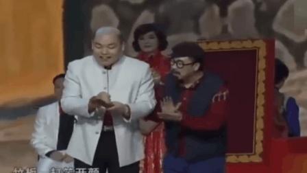 程野、丫蛋《鉴宝》搞笑视频