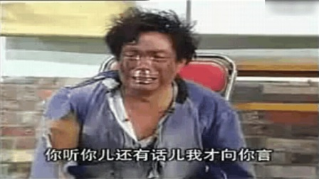 安徽民间小调《憨子告状》选段字幕版